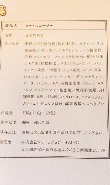 f:id:kareidosuko-pu:20190415185243j:image