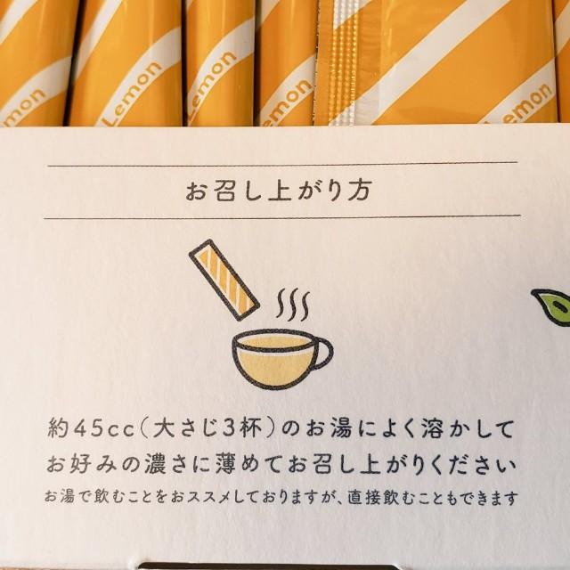 f:id:kareidosuko-pu:20190415185251j:image