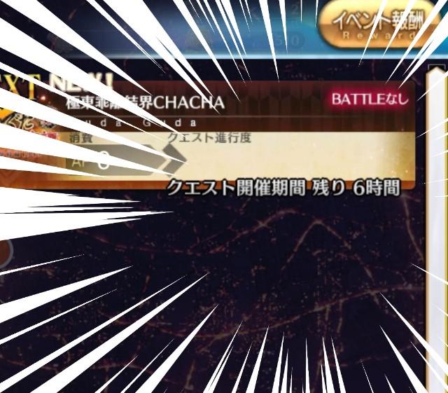 f:id:kareidosuko-pu:20190426065054j:image