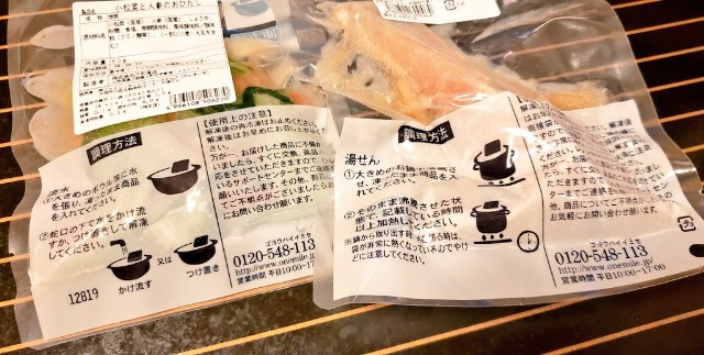 f:id:kareidosuko-pu:20190704170005j:image