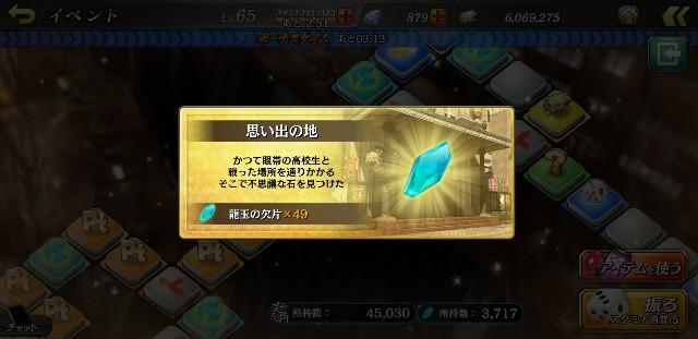 f:id:kareidosuko-pu:20190722045947j:image