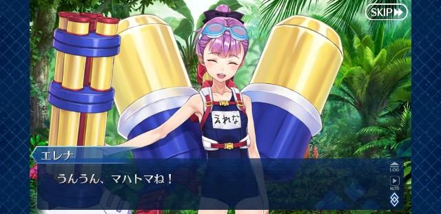 f:id:kareidosuko-pu:20190905133112j:image