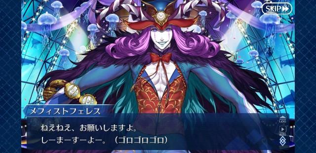 f:id:kareidosuko-pu:20190905135001j:image