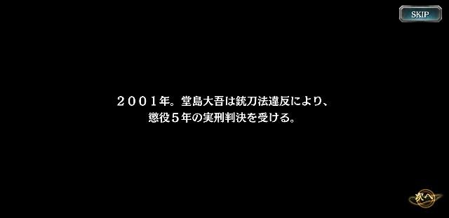f:id:kareidosuko-pu:20190914070330j:image