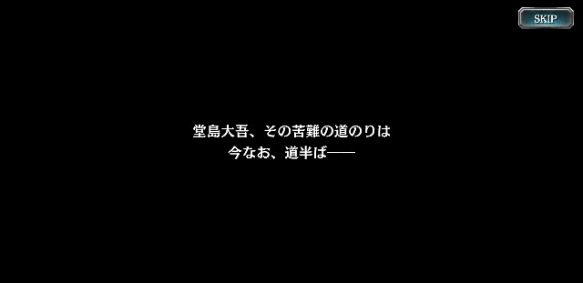 f:id:kareidosuko-pu:20190914172647j:image