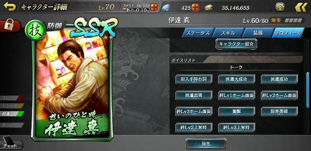 f:id:kareidosuko-pu:20190915071158j:image
