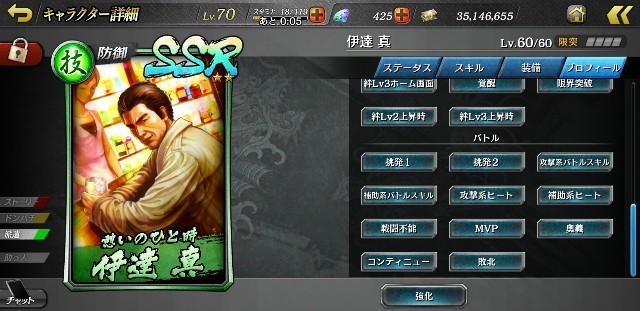 f:id:kareidosuko-pu:20190915071204j:image