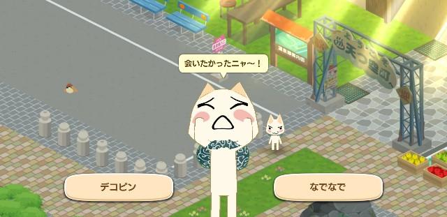 f:id:kareidosuko-pu:20191004074729j:image