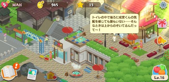 f:id:kareidosuko-pu:20191004074840j:image