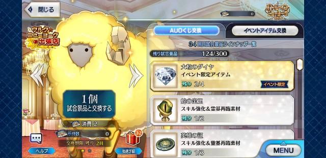 f:id:kareidosuko-pu:20191006225819j:image