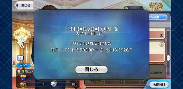 f:id:kareidosuko-pu:20191006225913j:image