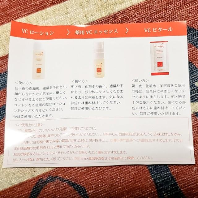 f:id:kareidosuko-pu:20191206032353j:image