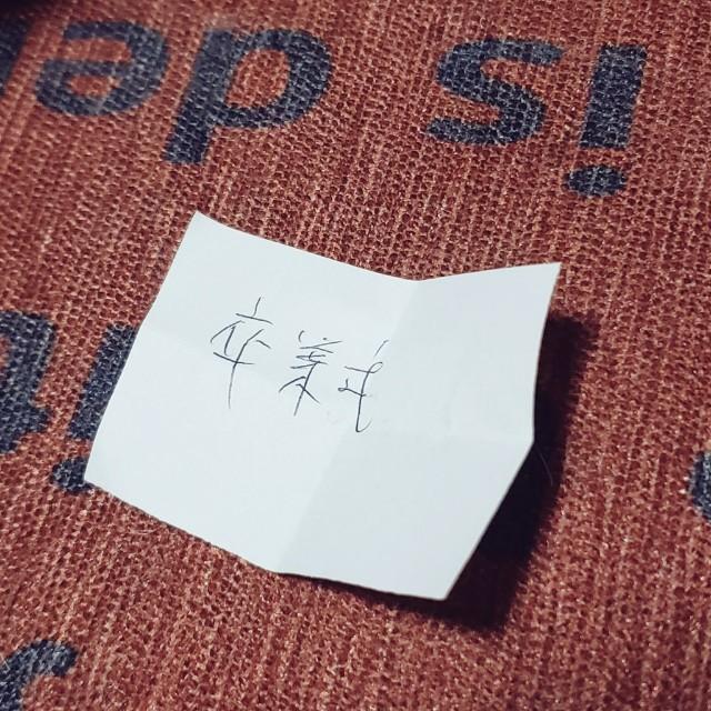 f:id:kareidosuko-pu:20200104194638j:image