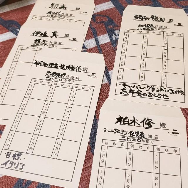 f:id:kareidosuko-pu:20200104194645j:image