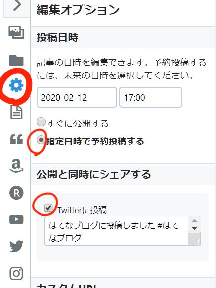 f:id:kareidosuko-pu:20200212115325j:plain