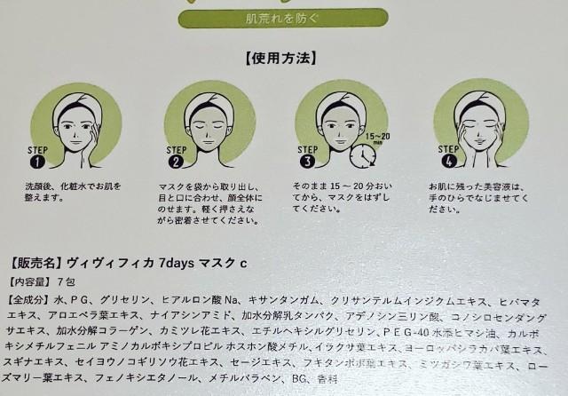 f:id:kareidosuko-pu:20200416172256j:image