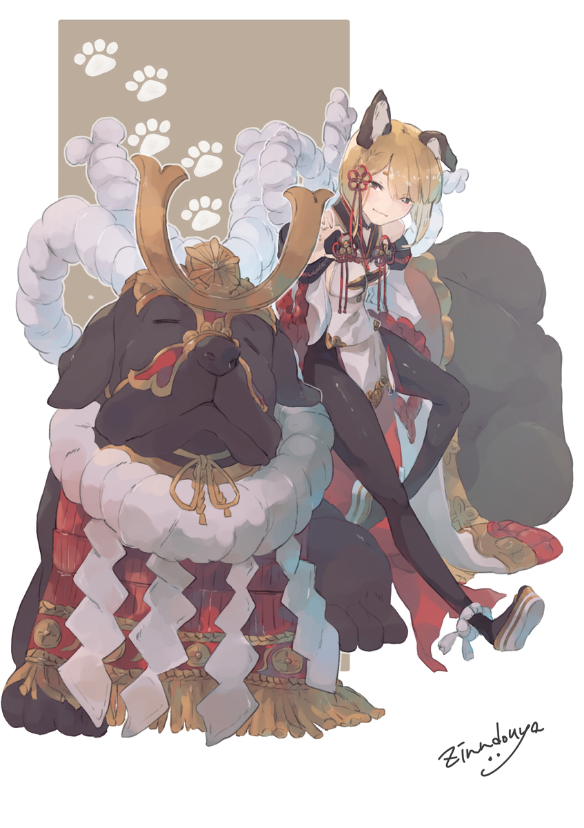 f:id:kareidosuko-pu:20200427000724j:plain