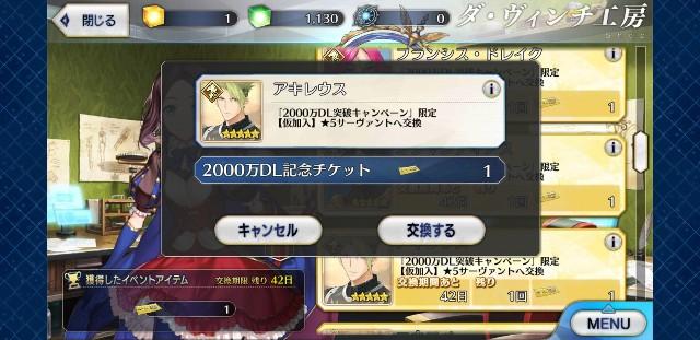 f:id:kareidosuko-pu:20200504222917j:image