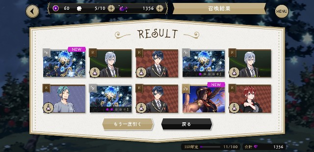 f:id:kareidosuko-pu:20200906004859j:image