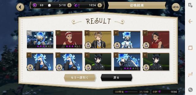 f:id:kareidosuko-pu:20200906004922j:image