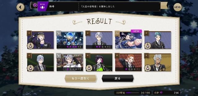 f:id:kareidosuko-pu:20200906004936j:image