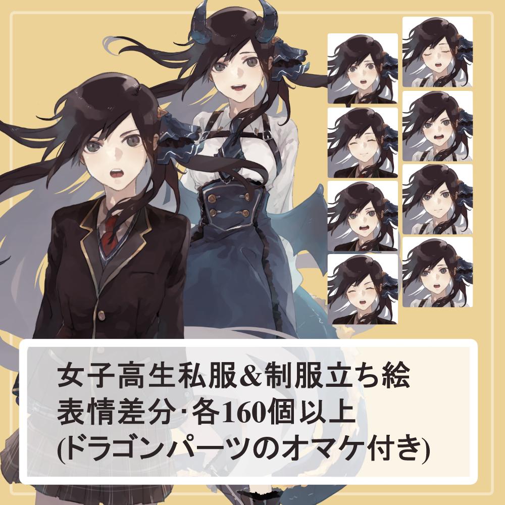 f:id:kareidosuko-pu:20201103182210j:plain