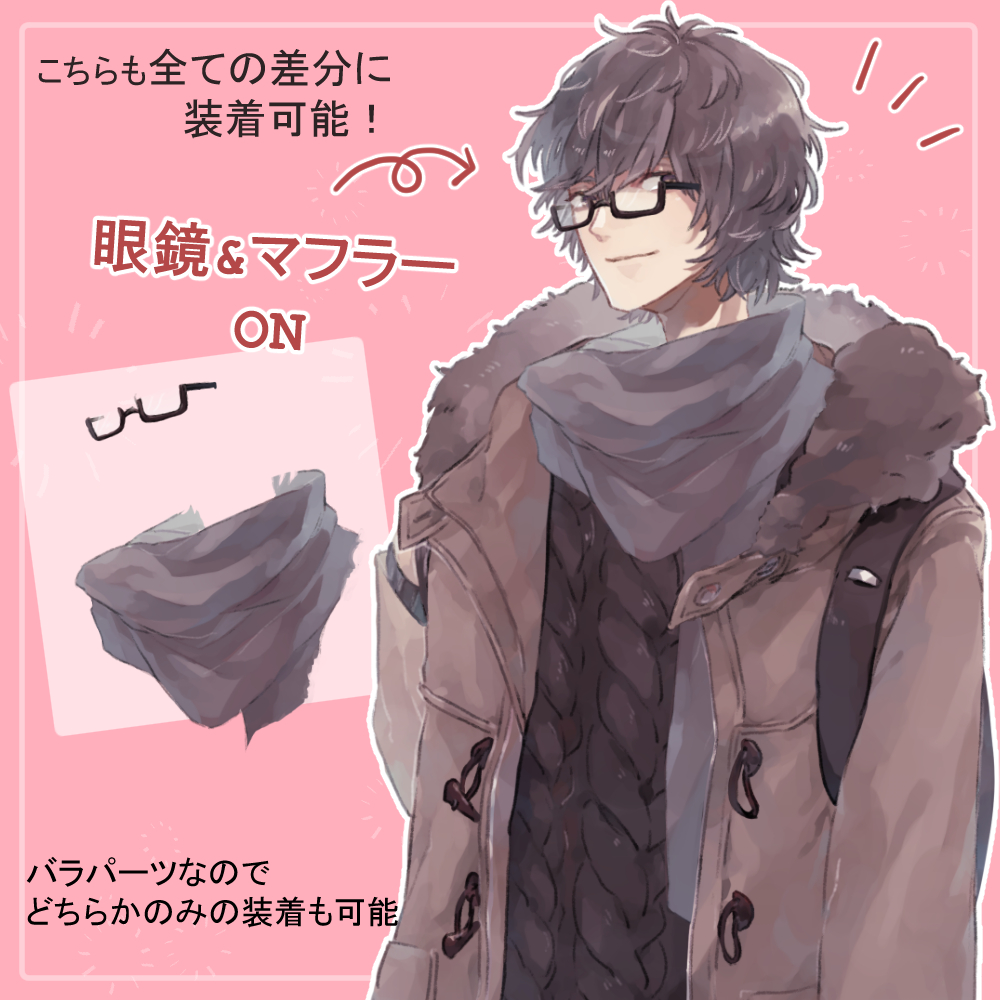 f:id:kareidosuko-pu:20210120235649j:plain