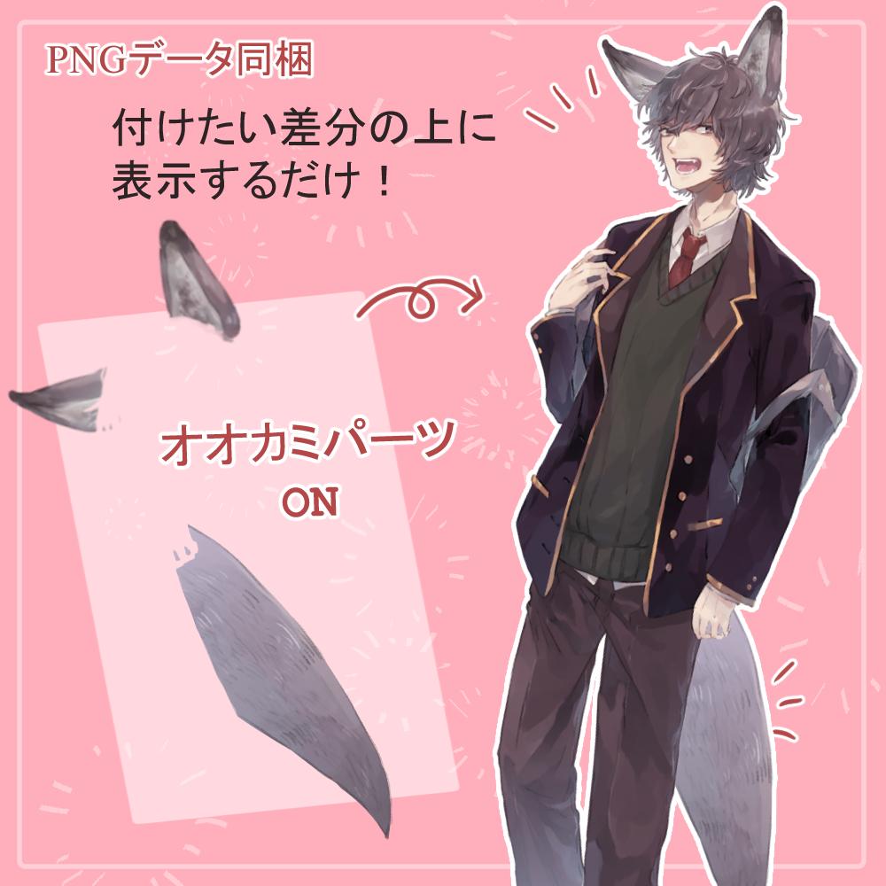f:id:kareidosuko-pu:20210120235703j:plain
