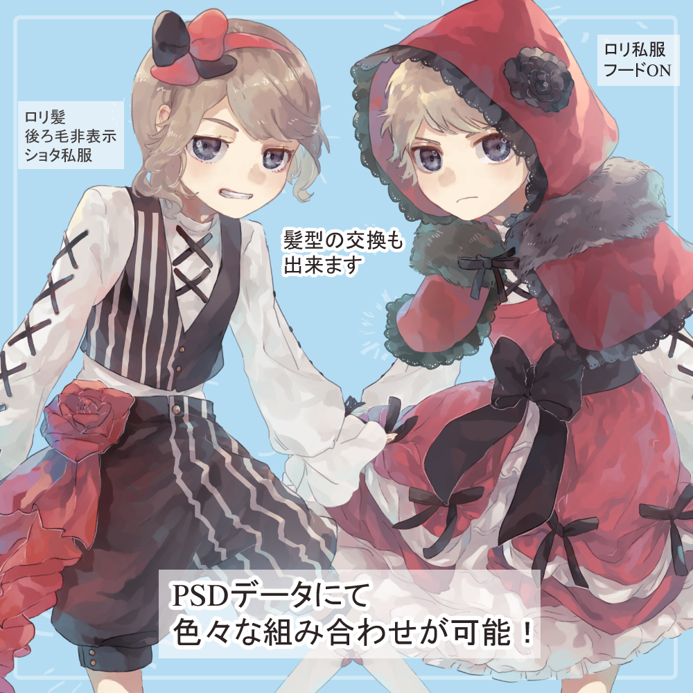 f:id:kareidosuko-pu:20210402035944j:plain