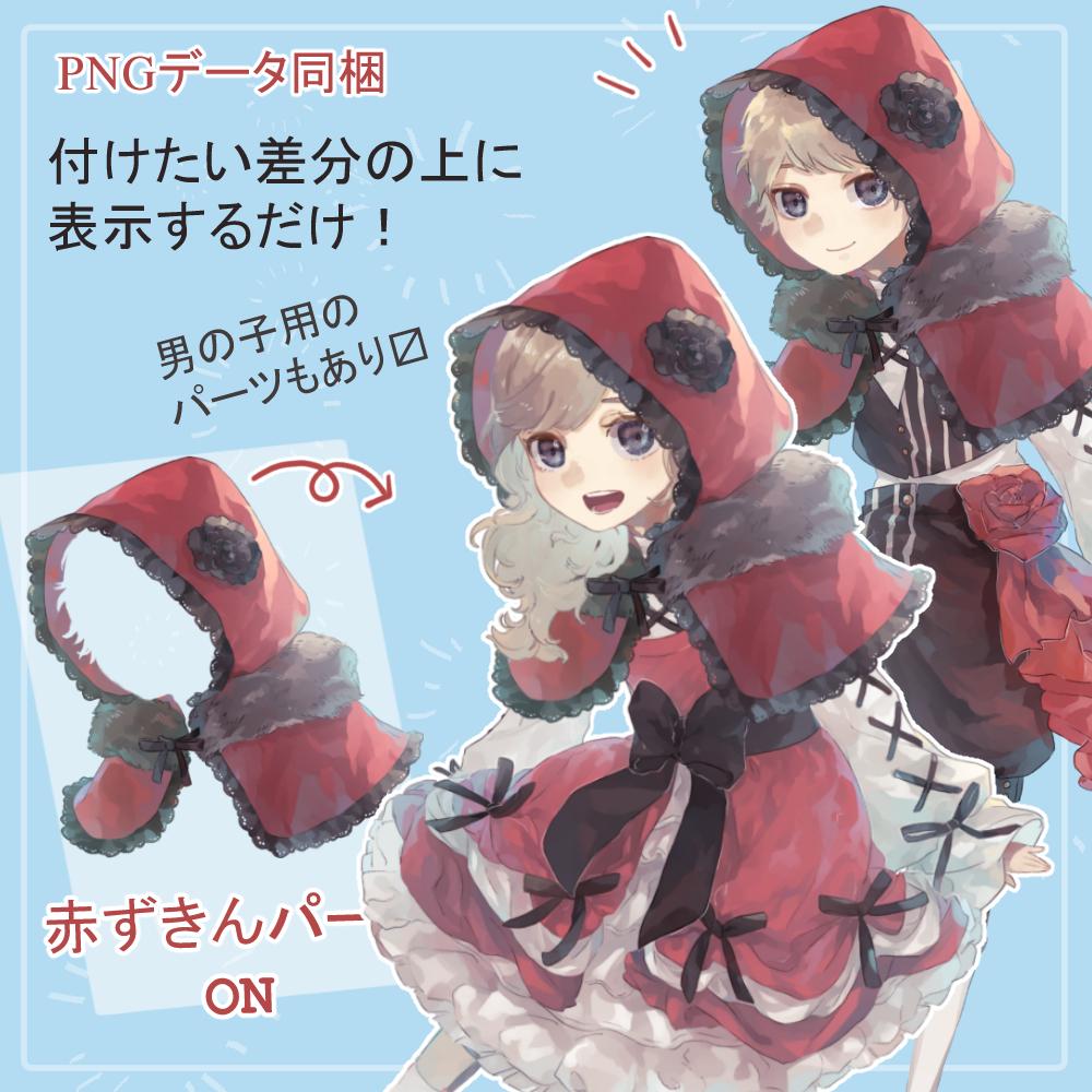 f:id:kareidosuko-pu:20210402040030j:plain