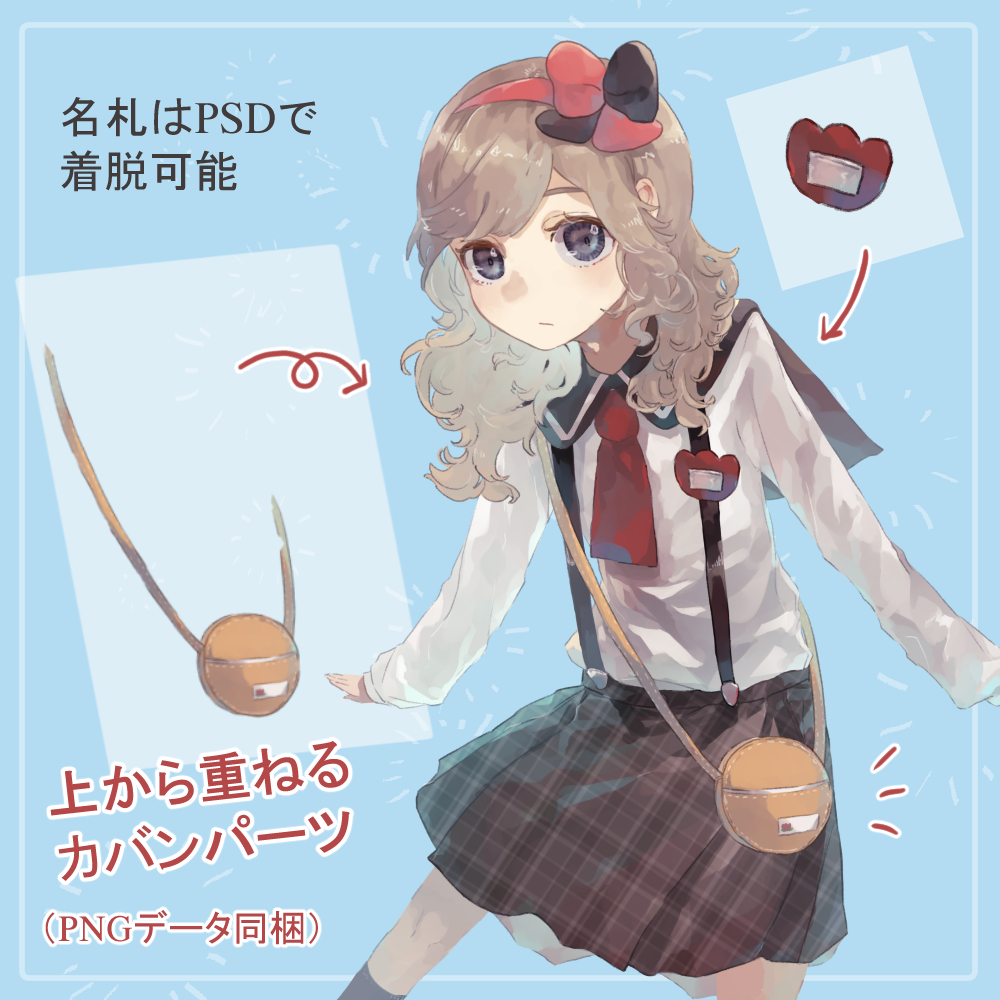 f:id:kareidosuko-pu:20210402040422j:plain