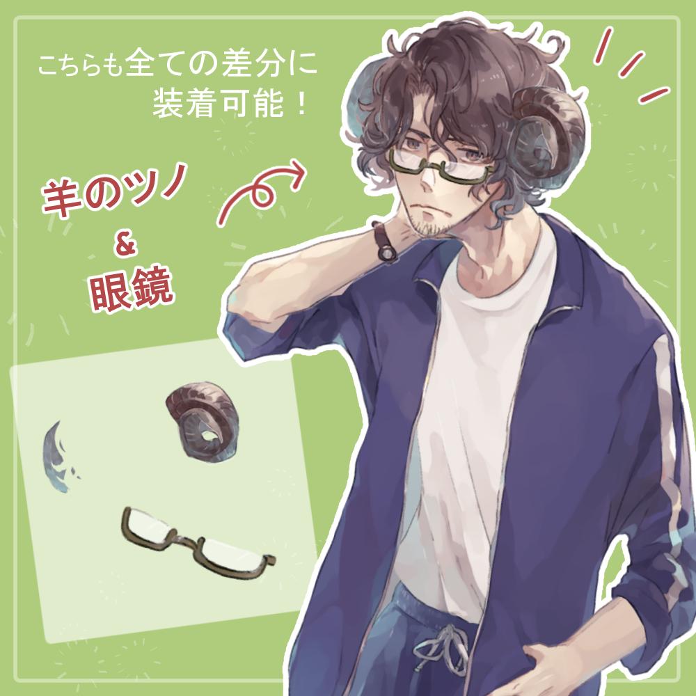 f:id:kareidosuko-pu:20210525165326j:plain