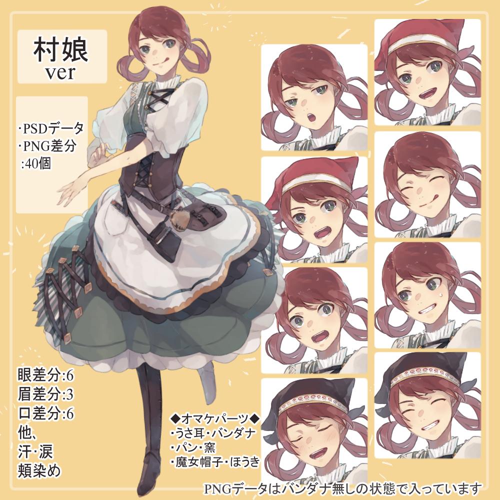 f:id:kareidosuko-pu:20210616023217j:plain