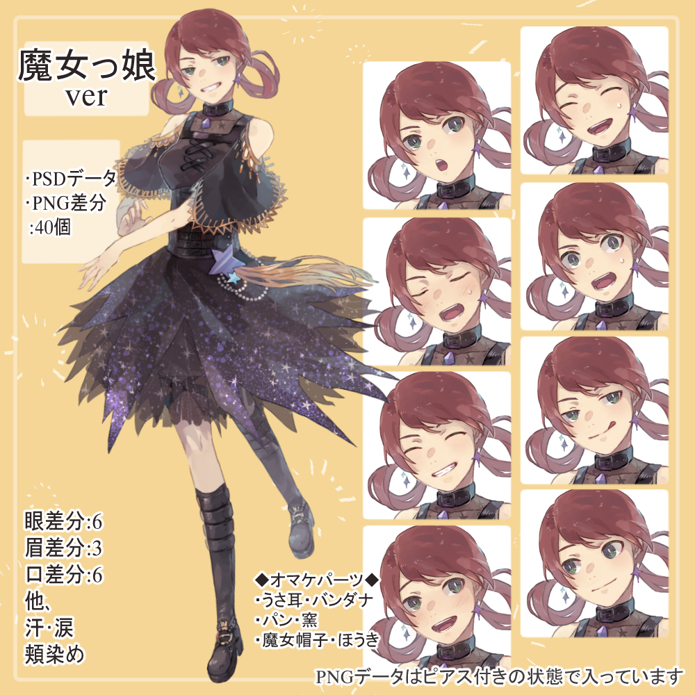 f:id:kareidosuko-pu:20210616023228j:plain