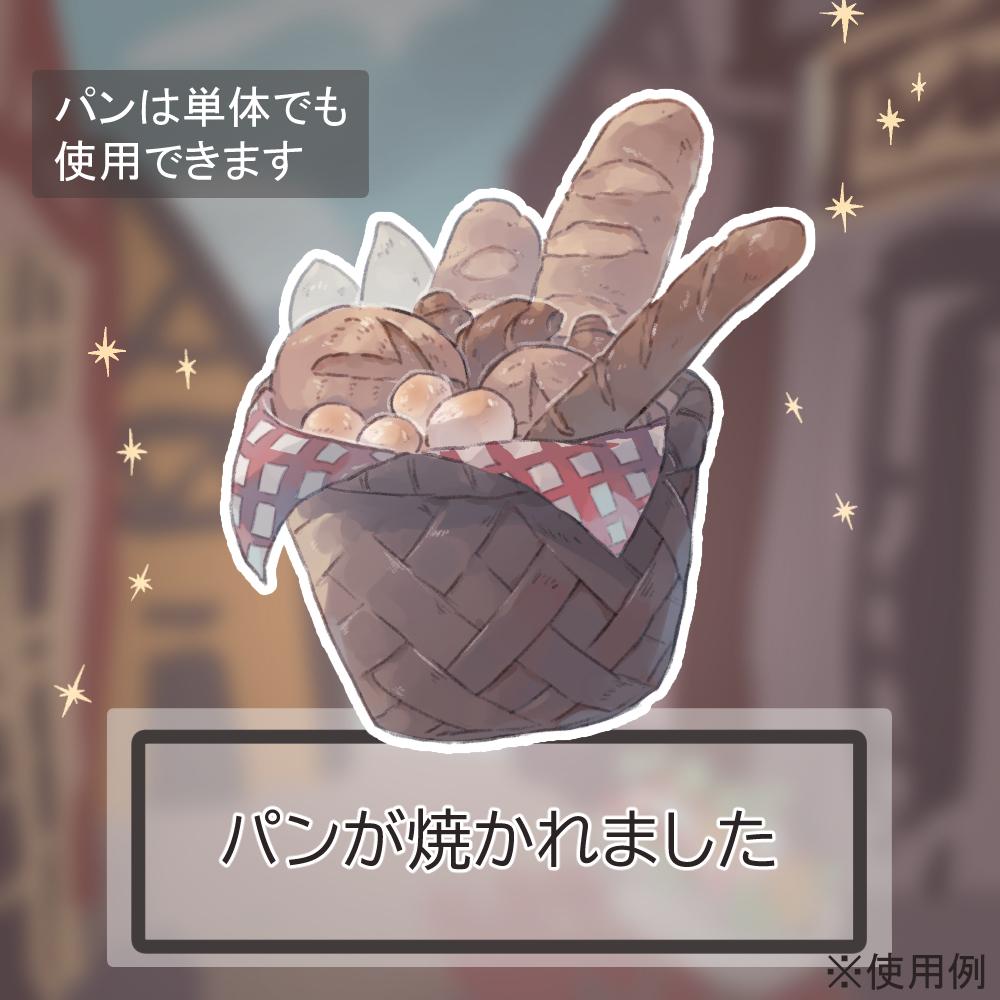 f:id:kareidosuko-pu:20210616023311j:plain