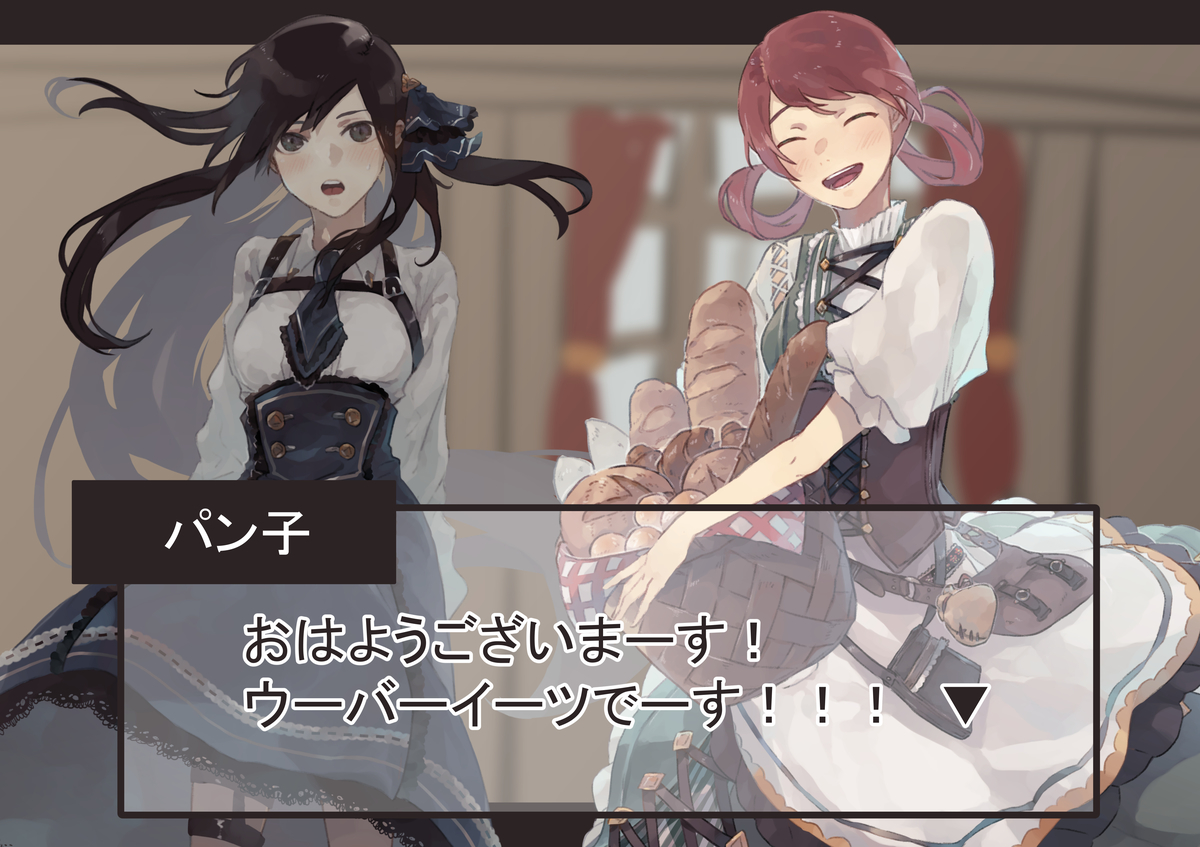 f:id:kareidosuko-pu:20210718224207j:plain