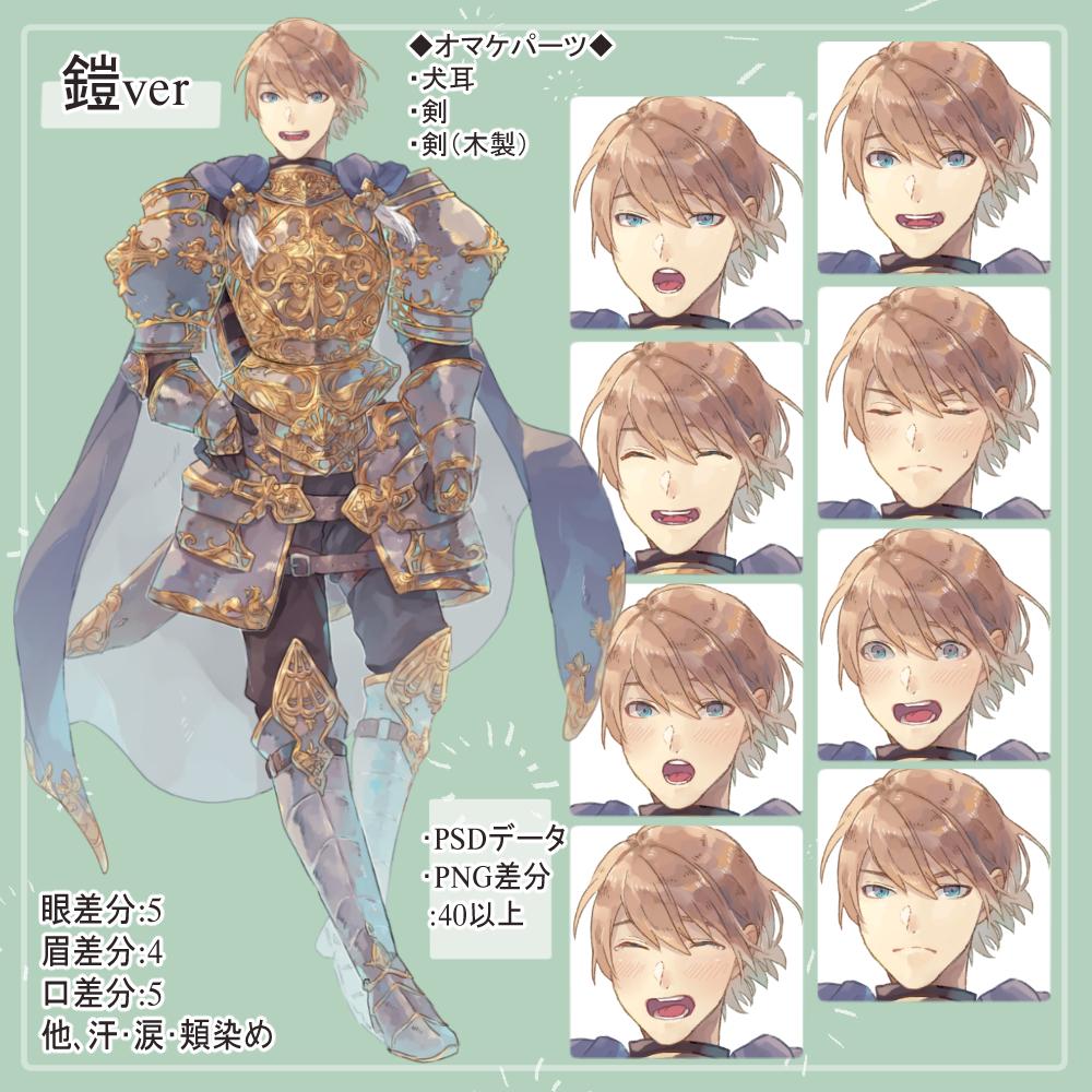 f:id:kareidosuko-pu:20210816215755j:plain