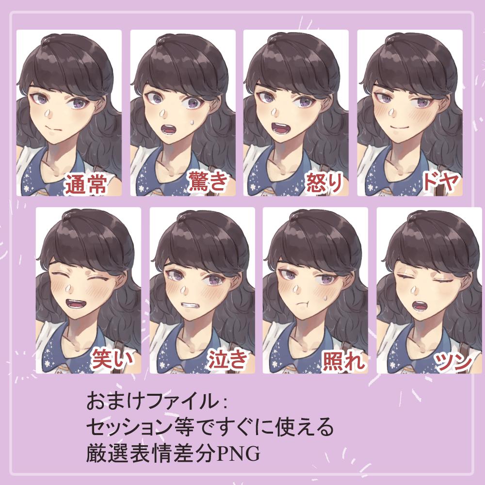 f:id:kareidosuko-pu:20210831160602j:plain