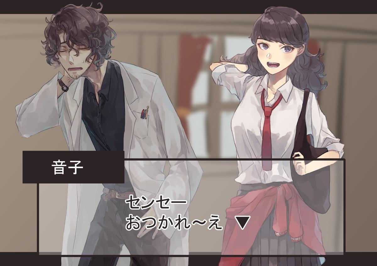 f:id:kareidosuko-pu:20210905003044j:plain