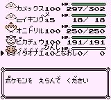 f:id:karendaru1127:20170321104045j:plain