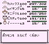 f:id:karendaru1127:20170321104445j:plain