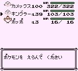 f:id:karendaru1127:20170324152545j:plain