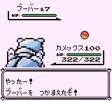 f:id:karendaru1127:20170324154001j:plain