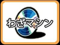 f:id:karendaru1127:20170404064853j:plain
