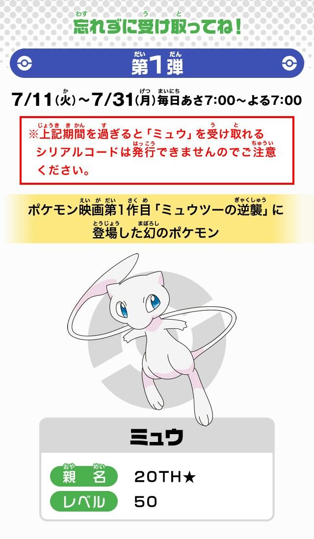 f:id:karendaru1127:20170707232607j:plain