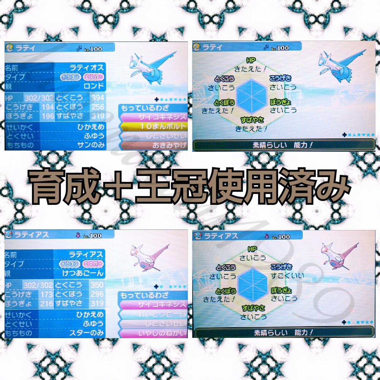 f:id:karendaru1127:20180217225235j:plain