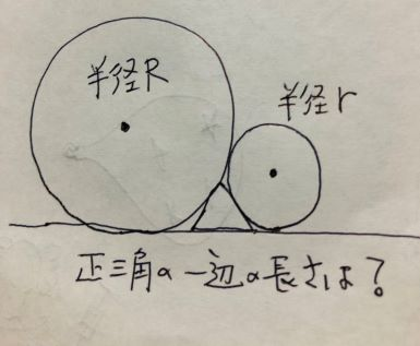 f:id:karesansui50:20210525054956j:plain