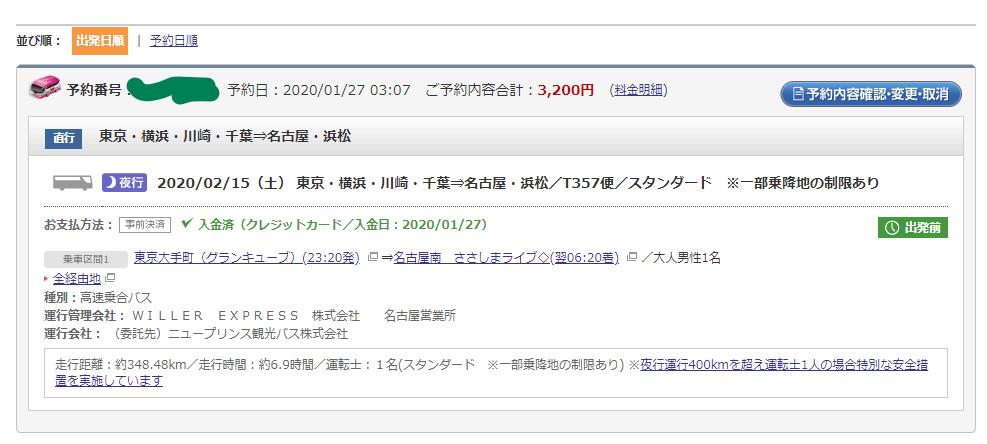 f:id:karia:20200127040823p:plain