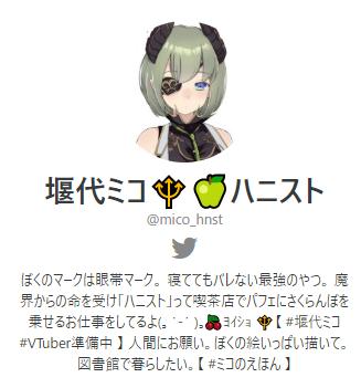f:id:karia:20200304011925p:plain