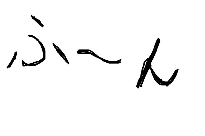 f:id:karia68:20180815121716p:plain